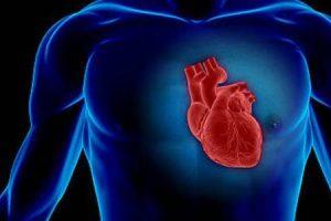 como você morre de um coração aumentado