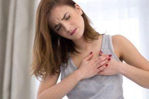 você pode ser curado de cardiomiopatia